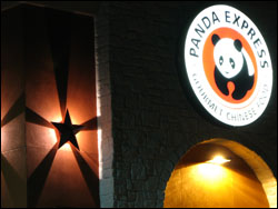 Exterior lighting for Panda Express